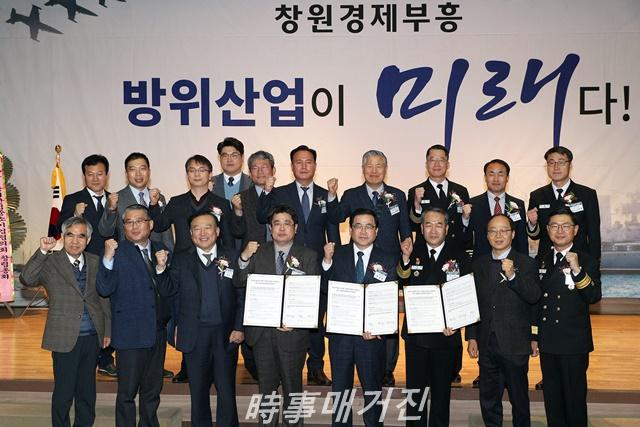 뉴스1 - 창원시, 전국 최초 '방산중소기업 네트워크' 구축 2019.02.19